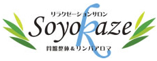 soyokaze